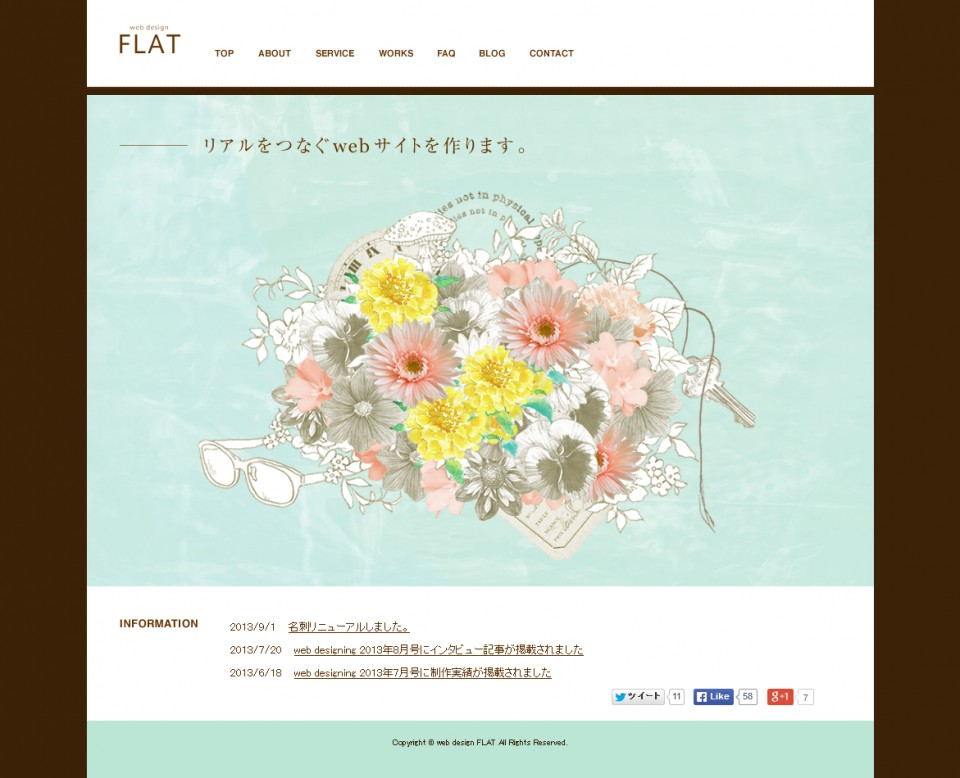 web_design_FLAT_-_2014-10-06_01.52.01