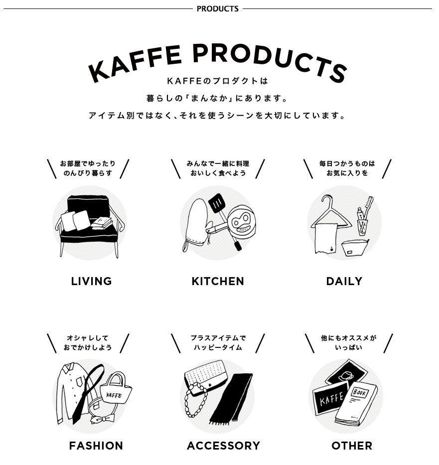 kaffe-detail2