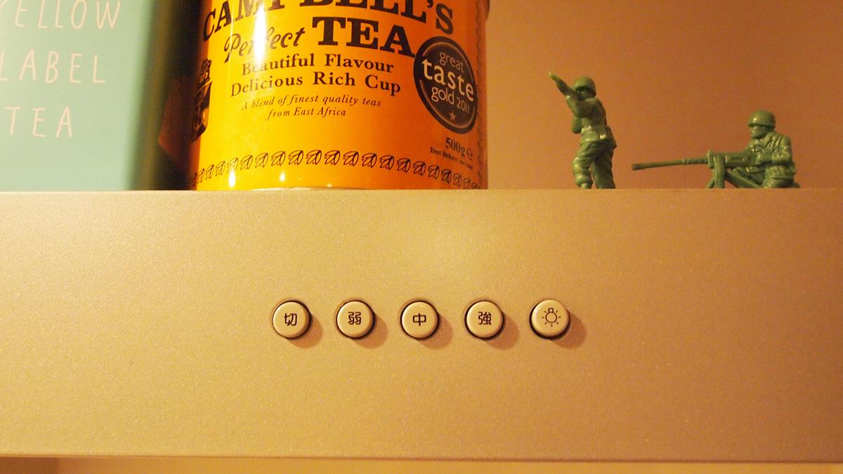 わかりやすいUI:キッチン換気扇のボタン
