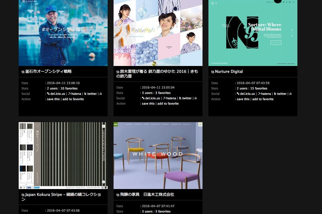 Webデザインリンク集・ソーシャルブックマーク_-_straightline_bookmark_Web_Design_Bookmarking_-_2016-05-10_18.16.21